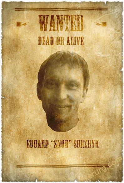 Эдуард Суржик