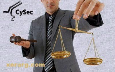 CySEC - европейский регулятор финансовых рынков