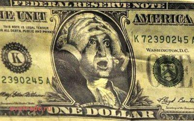 Биржевой курс доллара опустился к 62 рублям