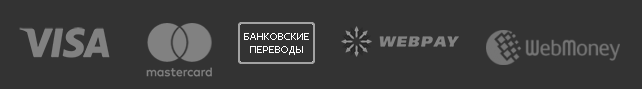 Ввод-вывод средств TeleTrade