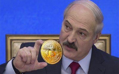 В Беларуси легализованы криптовалюты