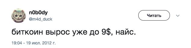 Страсти по биткоину: 20 000$ и это только начало!