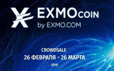 Биржа криптовалют EXMO анонсирует запуск crowdsale