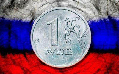 Российский рубль USD/RUB прогноз на сегодня 12 марта 2018