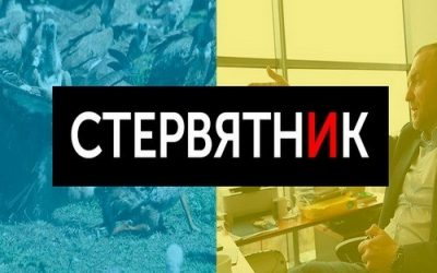 Игорь Мазепа Заработок на Украинских долгах