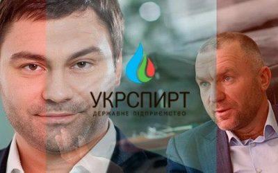Игорь Мазепа и ГК Укрспирт
