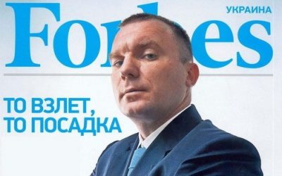 Мазепа Игорь: аферист и сектант?