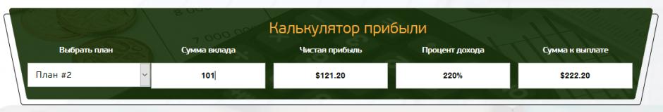 Сколько можно заработать в Bitcoilex