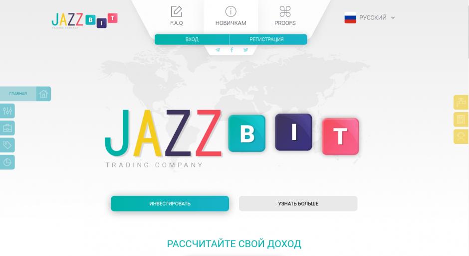 Jazz-Bit - отзывы о крутом дизайнерском хайп проекте