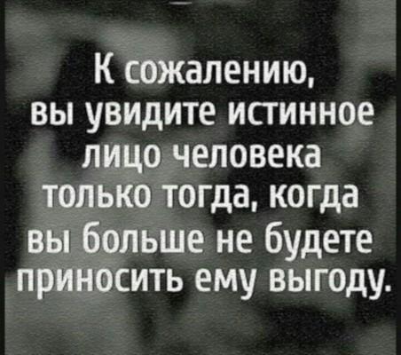 Игорь Мазепа. Афёры хитроватого финансиста