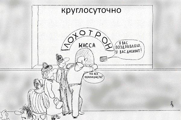 Афёры Мазепы