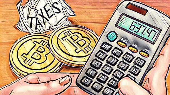 Криптовалюта и платежные системы