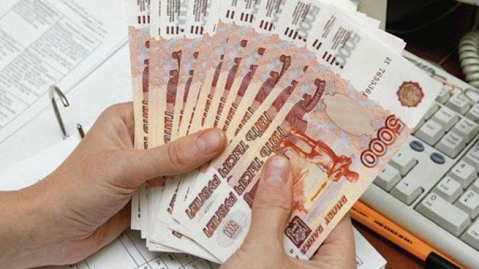 Как получить 200 тысяч рублей в кредит